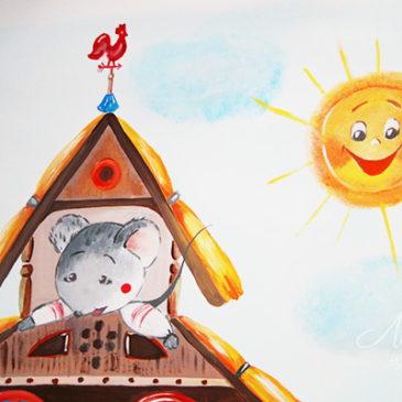 Роспись в детском центре