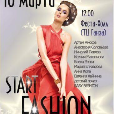 Проект на модном показе в Нижнем Новгороде